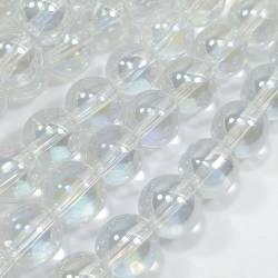 Бусины стекло BS-STG 8мм 79 гладкие