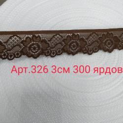 Кружево (эластичные) 3 см 300 ярдов
