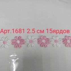 Кружево Вязаное полиэстер 2.5 см 15 ярдрв