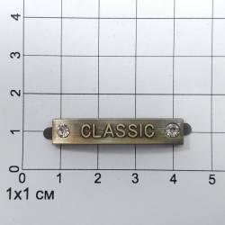 Лейба металл BR-L 006 Classic