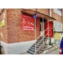 Оптово-розничный склад швейной фурнитуры в Москве Фурнитура де Люкс